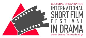 logo Inter Fest in Drama